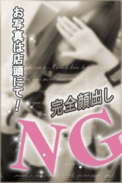 五反田制服天国 - ひまり