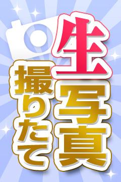 五反田制服天国 - きえ