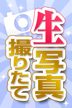 五反田制服天国 - あかり